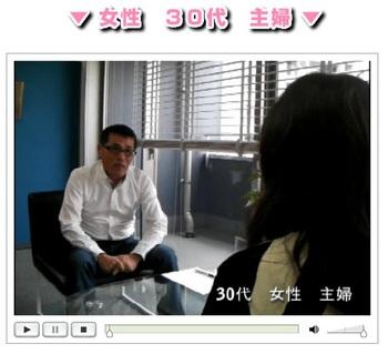 名医が教えてくれたわきが改善法 実践者インタビュー.jpg